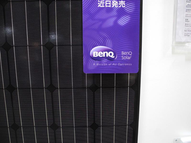 太陽光発電パネルにインバーターを搭載した製品。表面を見ると、ただのパネル