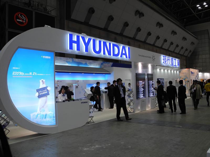 韓国メーカーも登場している。写真は「Hyundai」