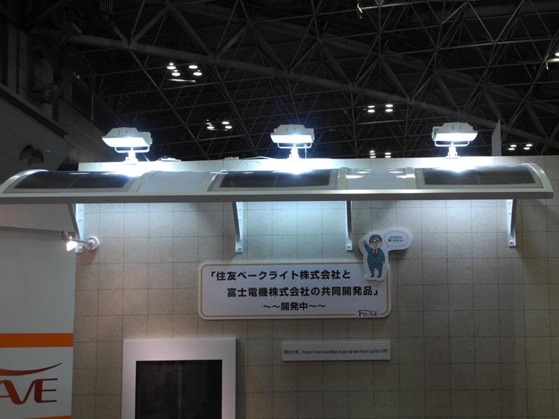 カーポートの屋根に取り付ける例も。「20万円で買いますか?」というメッセージが添えられていた