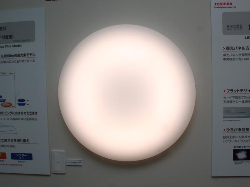 14畳向けのLEDシーリングライト「LEDH86123-LC」