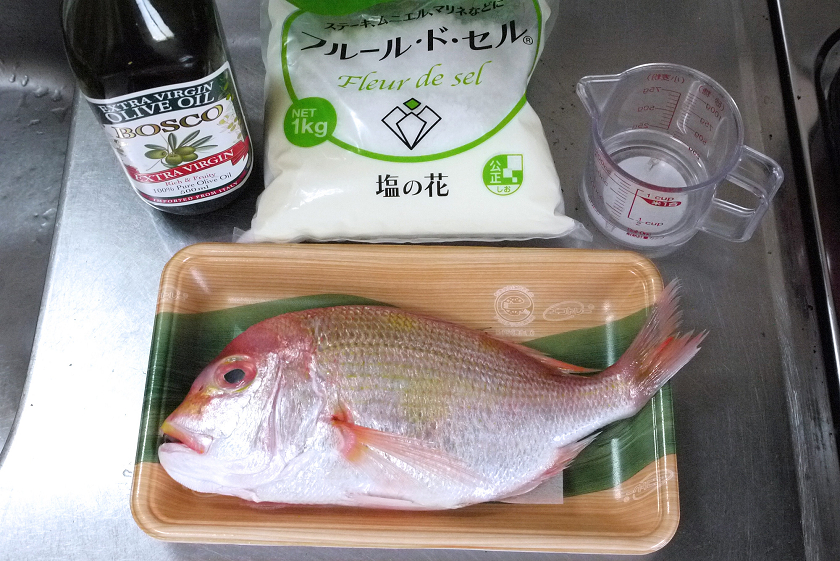 用意したのは、小鯛1匹、エクストラバージンオリーブオイル、粗塩、水