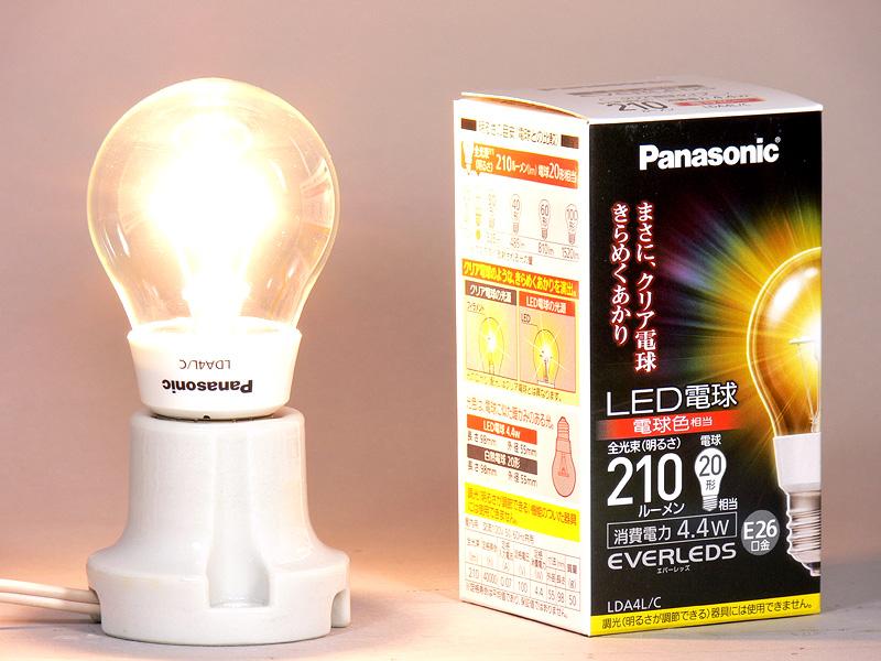 点灯したところ。全光束は210lmで、消費電力は4.4W(ワット)で、白熱電球との交換で1/5近く節電ができる