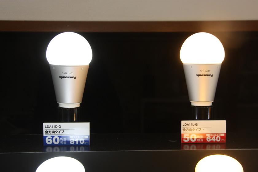 一般的なLED電球は、口金と電球カバーの間に金属のヒートシンクを設けていることが多い。ここで熱を放出することで、効率を高めている(写真はパナソニックのLED電球の全方向タイプ「LDA11D-G」と「LDA11L-G」)