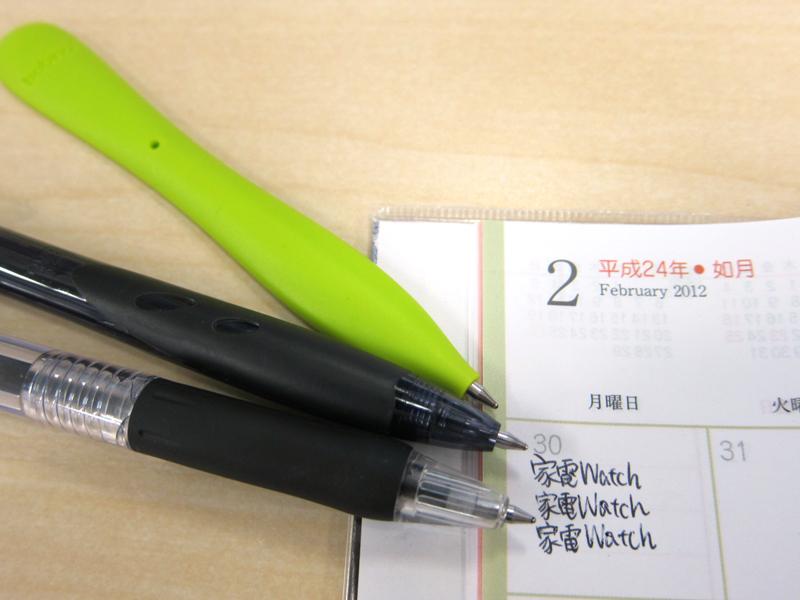 上から、Slim Pen、PILOTの「REXGRIP 0.7」、ZEBRAの「Tapliclip 0.7」で書き込んだところ。どれも油性の黒インクだが、Slim Penの筆記線はほかのペンに遜色ない。細かい文字まで書きやすい