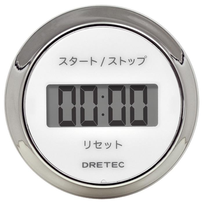 デジタルダイヤルタイマー T-514 ホワイト