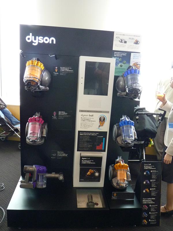会場に用意されたダイソンのサイクロンクリーナー「dyson ball」