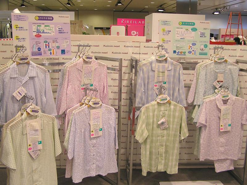 グンゼの「Kaimin navi(快眠ナビ)」シリーズのパジャマ