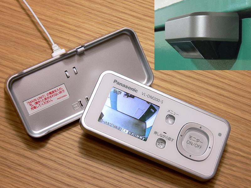 パナソニック ワイヤレスドアモニター「ドアモニ VL-SDM200-S」。ワイヤレスドアカメラ(写真右上)とモニター子機、モニター用充電台が1つのセットになっている