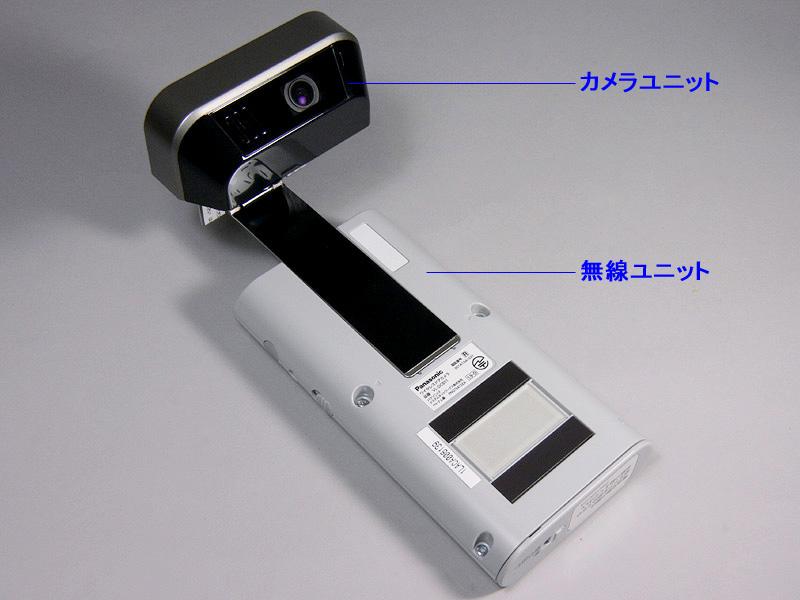 ワイヤレスドアカメラ。カメラユニットと、無線ユニットが一体化しており、ドアに挟んで取り付ける