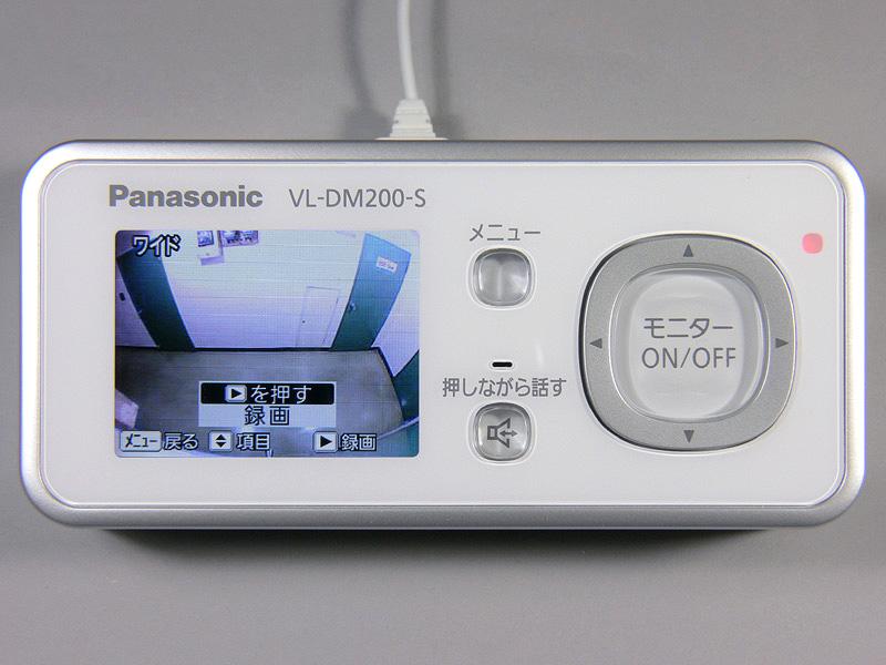 モニター中、「メニュー」ボタンを押し、矢印キー(→)を押せば、静止画として録画できる。最大10件の画像が保存できる