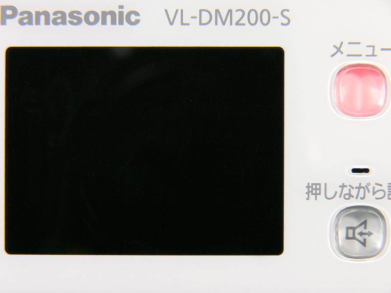 モニター子機に電波が届かなかったり、カメラまたはモニター子機の電池が切れそうな時は、メニューボタンが赤く点灯して知らせてくれる