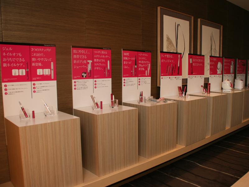 パナソニックの美容関連製品もズラリと展示されている