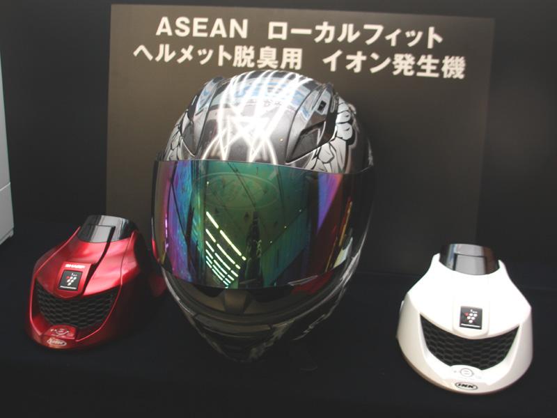 インドネシア向けのヘルメット用プラズマクラスターイオン発生機