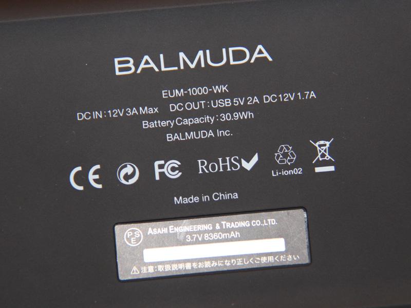 電池容量は8,360mAh