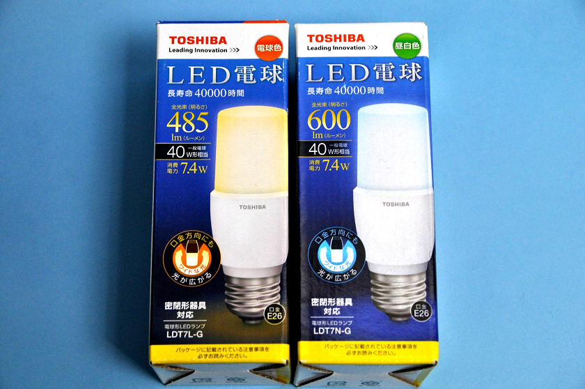 東芝「E-CORE T形7.4W LDT7L-G/LDT7N-G」