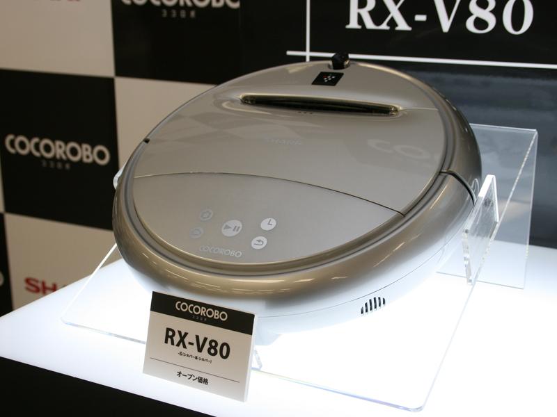 RX-V80