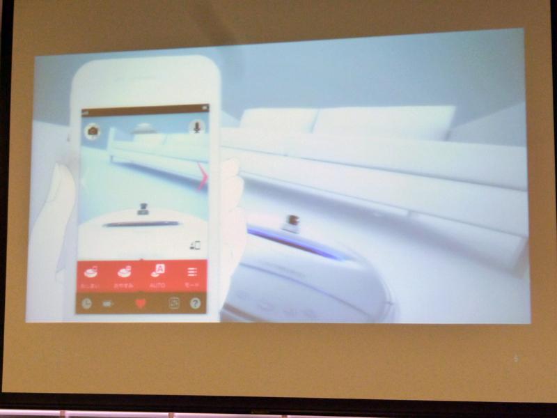 ココロボのカメラ映像を確認しながら、本体操作できる機能