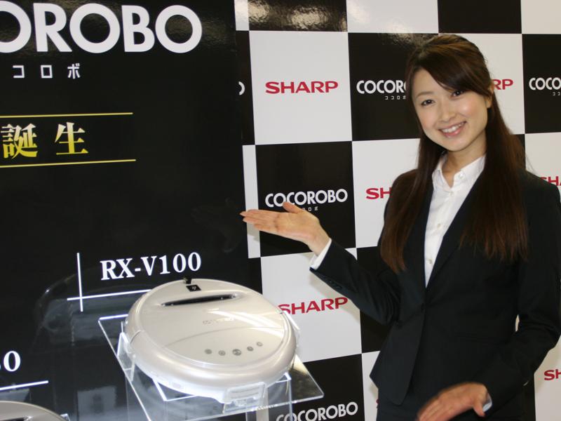 「COCOROBO(ココロボ) RX-V100」