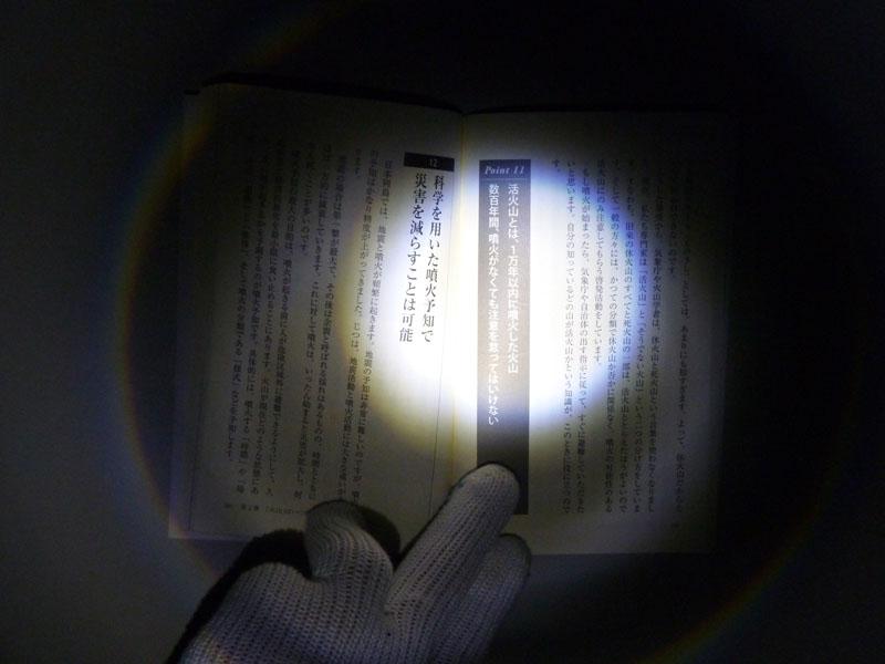 かと言ってライトにすると光の輪が気になる
