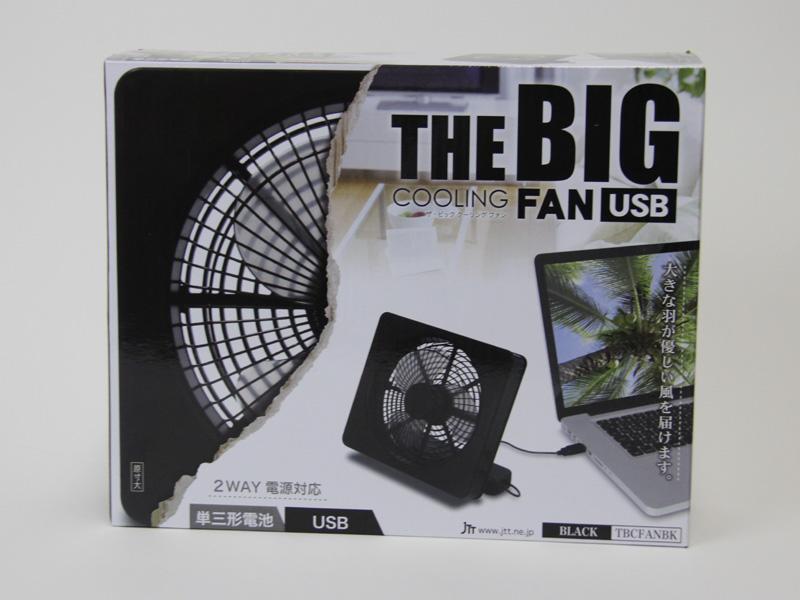 JTT「THE BIG COOLING FAN」のパッケージ