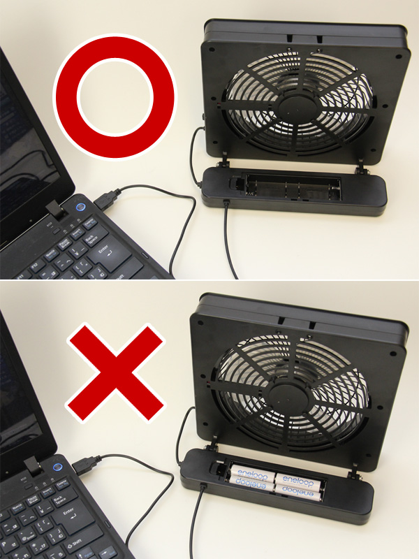 USBを電源とする際は、台座部に電池を入れてはいけない。ファンが壊れる恐れがあるらしい