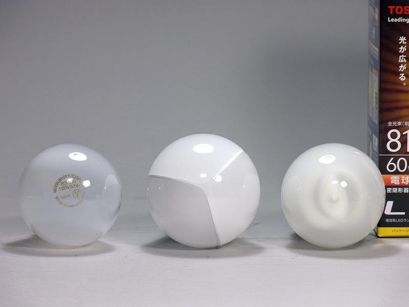 直径は60mm(中央)で、白熱電球や電球形蛍光灯よりも5mm大きい。トリプルアーチ放熱板の独特な形状は、好みが別れるかもしれない。ちなみにLEDチップはまったく透けない