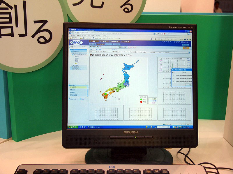 オムロンが阿蘇に設置したメガソーラーの監視画面