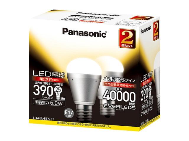 電球色相当の「LDA6LE172T」。明るさは小型電球25W形相当