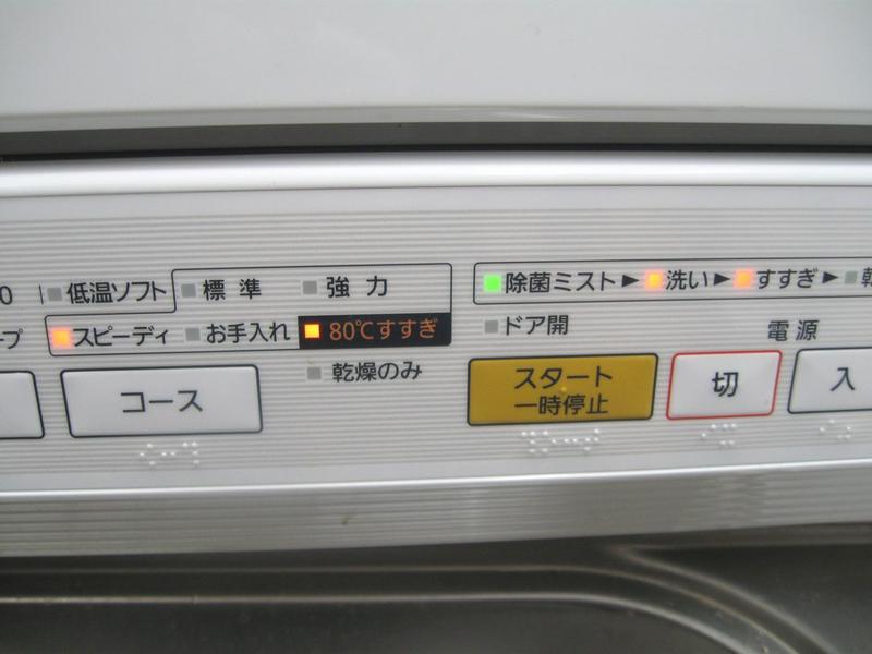 この日は、洗いやすすぎ時間が短い「スピーディコース」を選択。乾燥なしですっきりと乾かしたかったので、80℃すすぎに