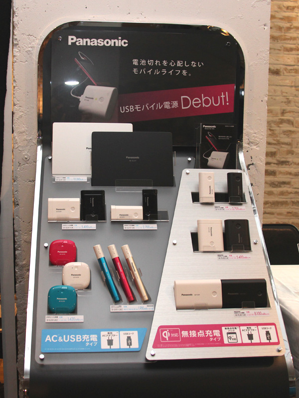 店内では5月28日から順次発売するモバイルバッテリーの新製品が展示されている