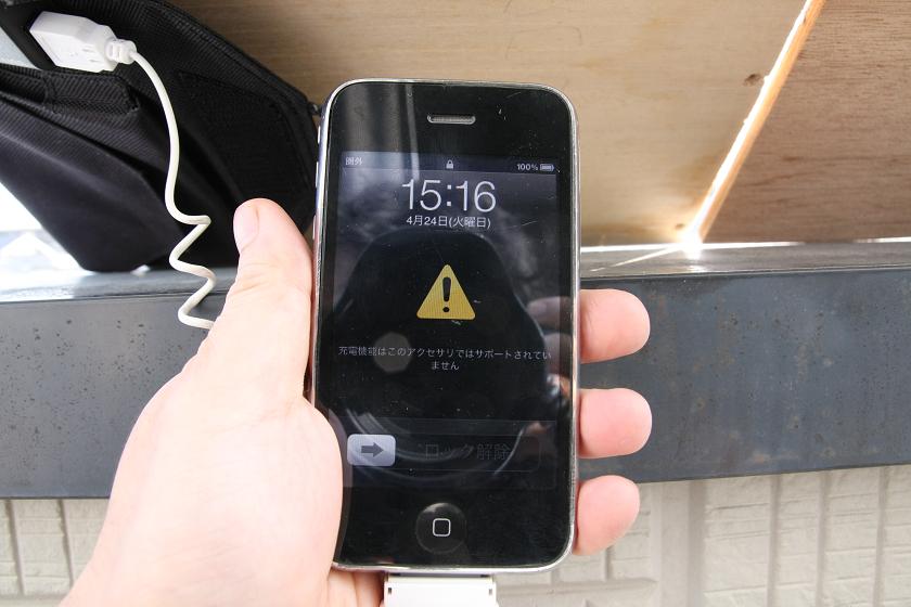 iPhoneでは「サポート外のアクセサリー」という旨の警告が表示される場合があるが無視してかまわない