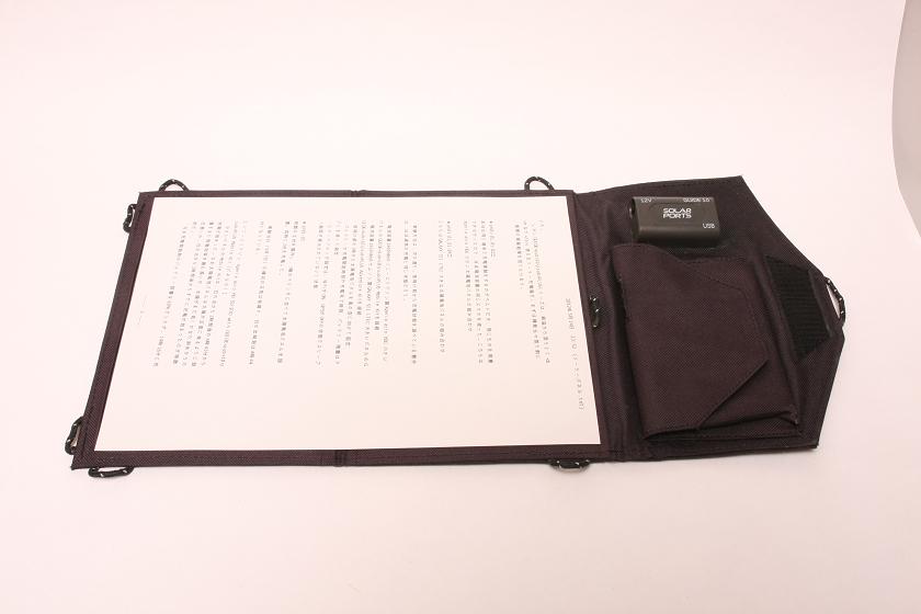 パネルを開いた状態は、A4のコピー用紙とほぼ同じ大きさ。ただしポケット部分は除く