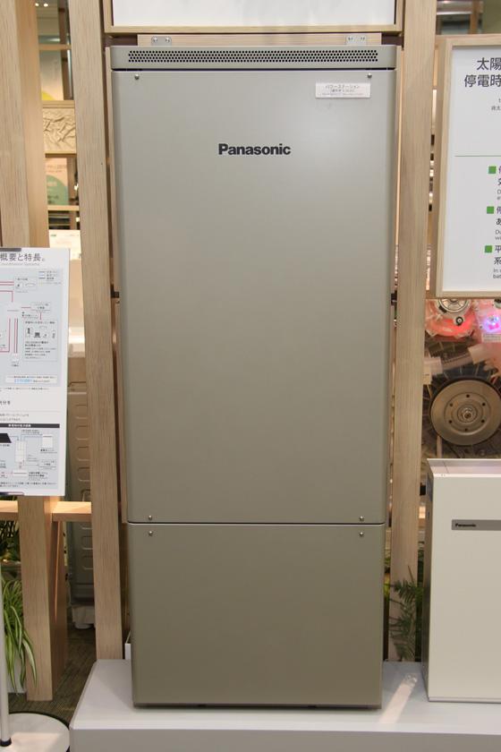太陽光とリチウムイオン電池ユニットのパワコンを兼ねた「パワーステーション」