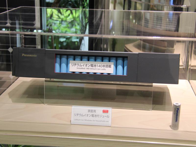 NCR18650の電池を120本×4セット搭載している(写真は別の製品の電池モジュールです)