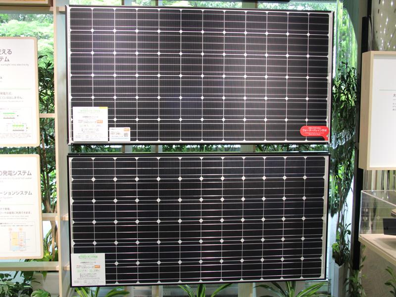 太陽光から発電する「太陽電池」
