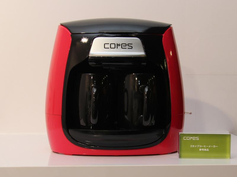 2カップにドリップする「2カップコーヒーメーカー」