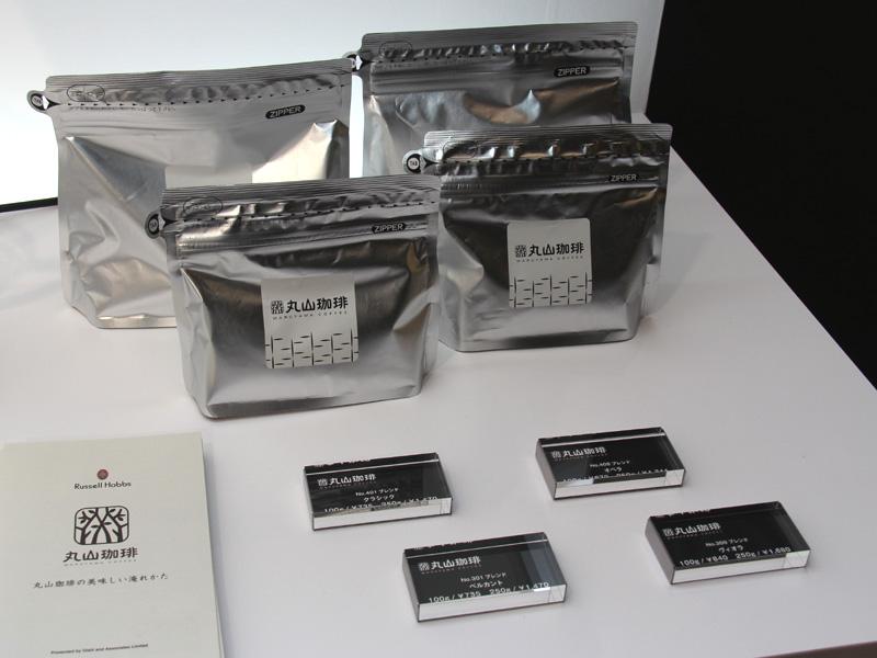 大石アンドアソシエイツでは現在、丸山珈琲のコーヒー豆を販売している