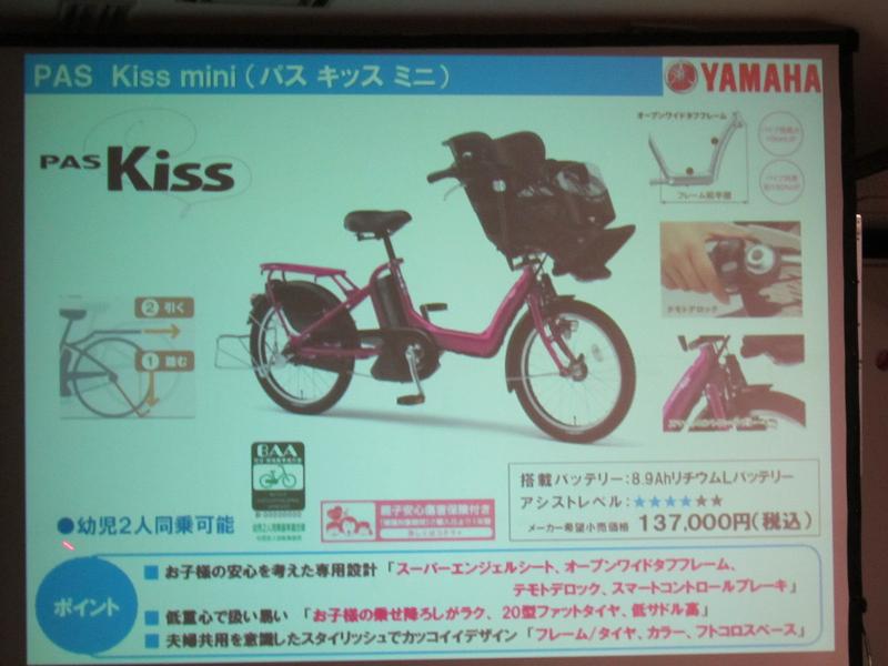 PAS Kiss miniでは、子供の座り心地を重視した「スーパーエンジェルシート」や、乗り降りしやすい「オープンワイドタフフレーム」を採用。子供の成長やライフスタイルに合わせてオプションを組み合わせられる
