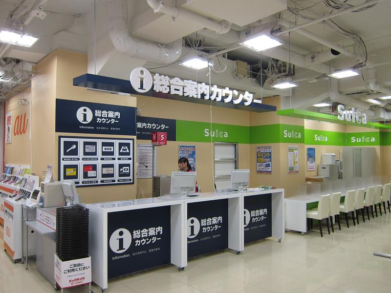 ビックカメラ新宿東口新店のインフォメーションセンターもこの階にある