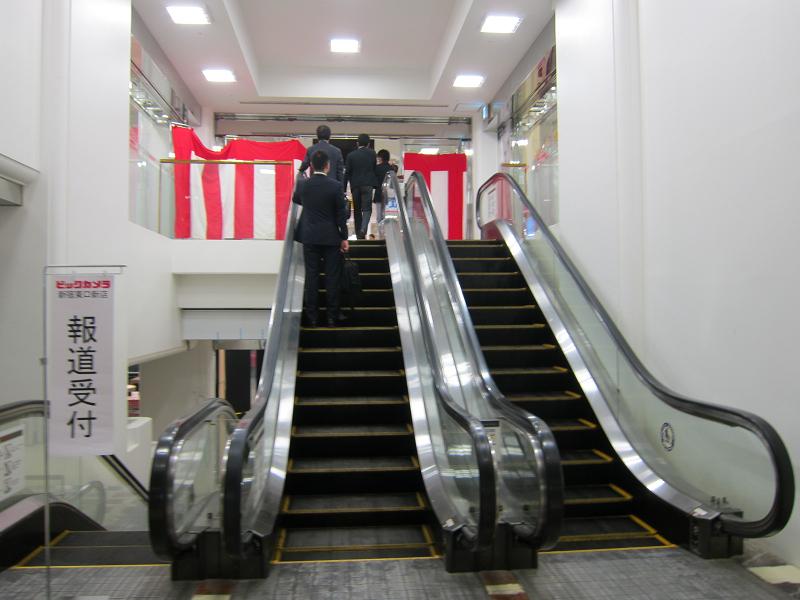 新宿地下街より、A5出口に直結。新宿駅および新宿三丁目駅から雨に濡れず入れる。エスカレーターで店内へ