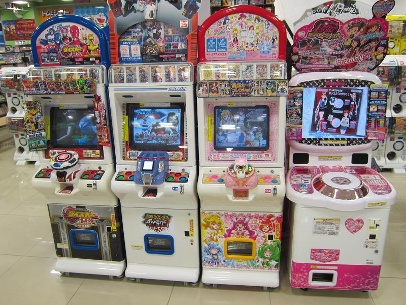 子供用ゲーム機も設置されている