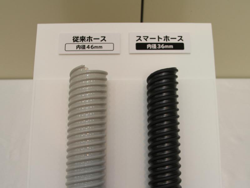 右がスマートホース、左が従来のホース。内径は従来より10mm小さい36mmで、手触りもなめらか