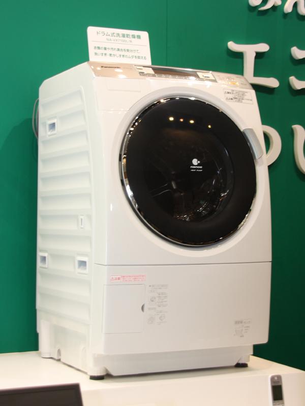 ドラム式洗濯乾燥機「NA-VX-7100」