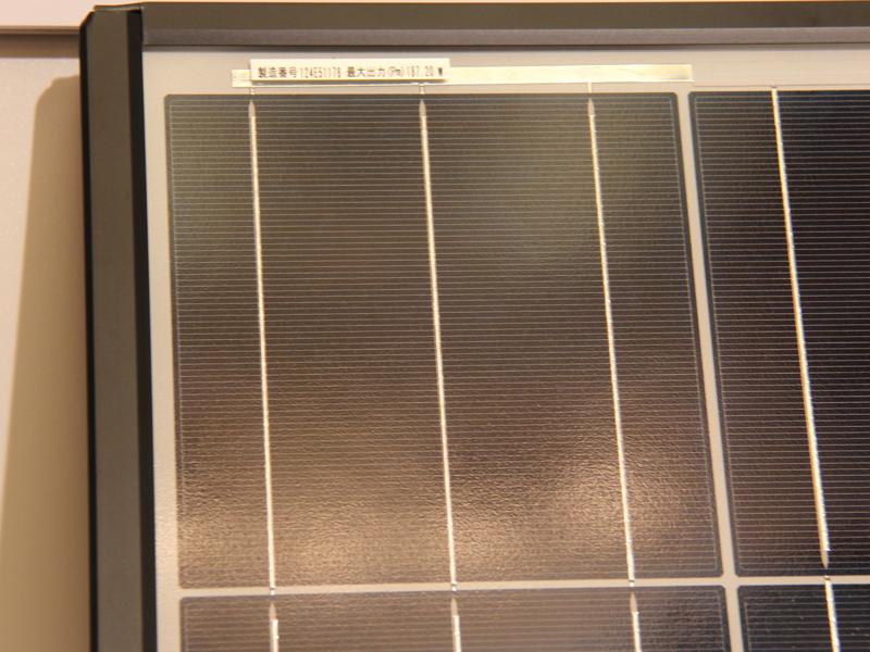 ソーラーパネルのメーカーは非公表だが、「国内大手メーカー製の多結晶」であることは明らかにされている
