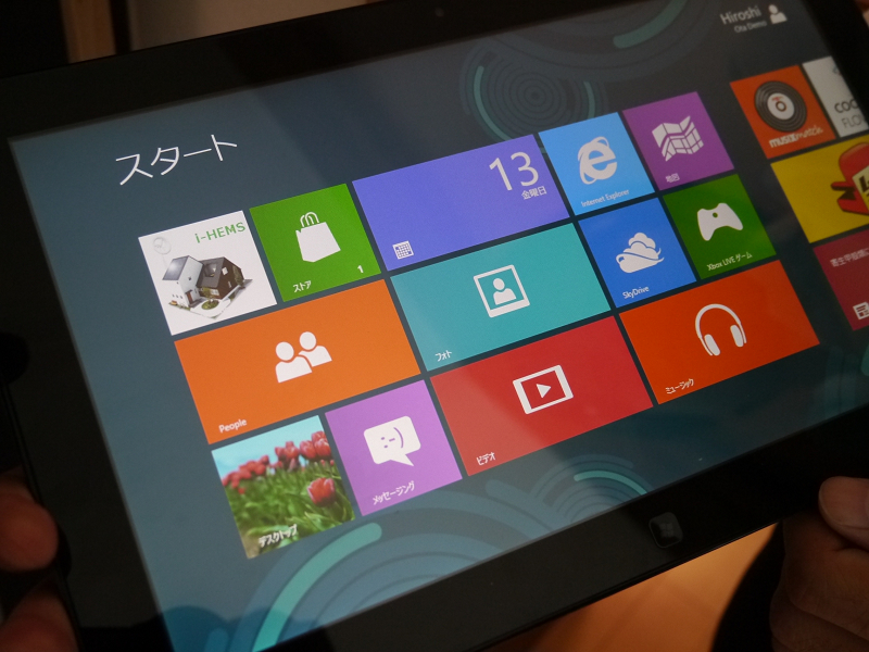 Windows 8のメトロ対応アプリケーションも提供する予定