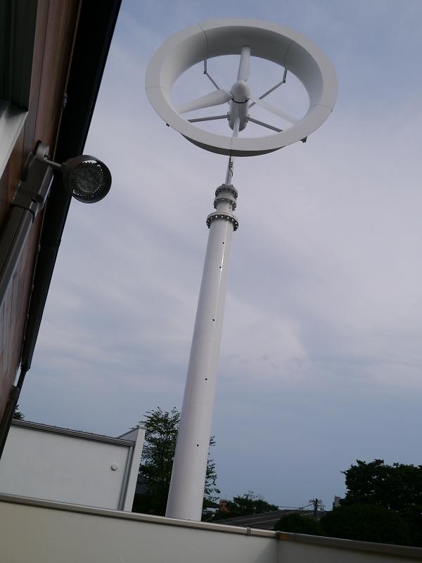 2階フロアからみた風レンズ風車