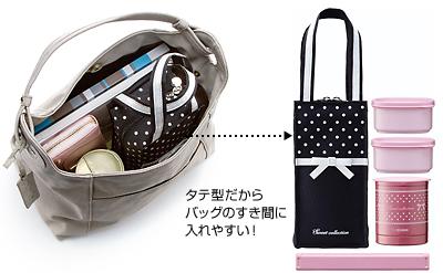 スリムに収納できるため、荷物の多い女子中高生のバッグに向くという