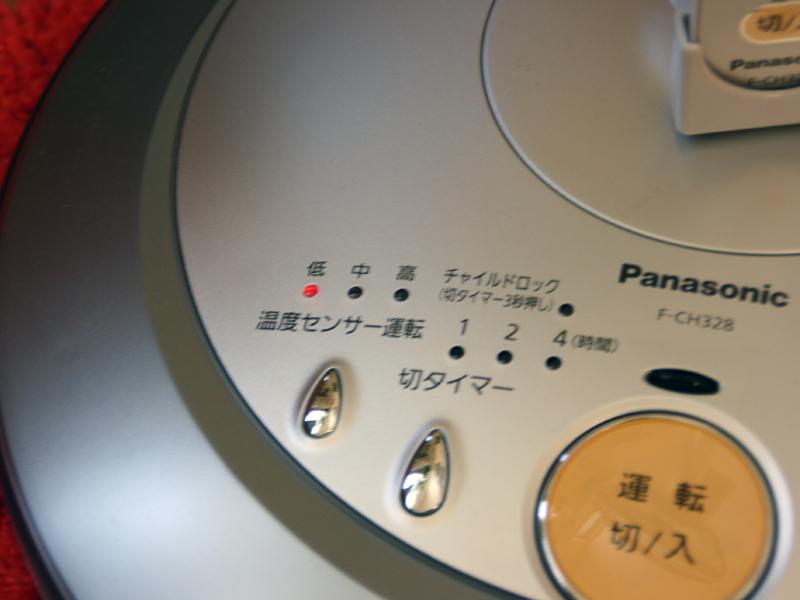 温度センサーは低/中/高の3段階で設定可能。温度センサー高では室温約29℃、低では室温約25℃で運転が自動停止する
