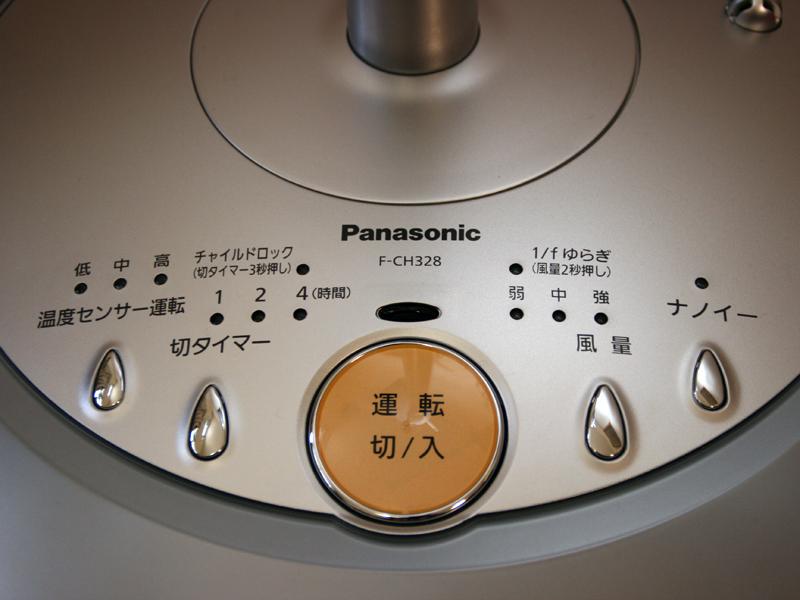 操作パネルは全て日本語表示でわかりやすい。電源ボタンはかなり大きく設けられている