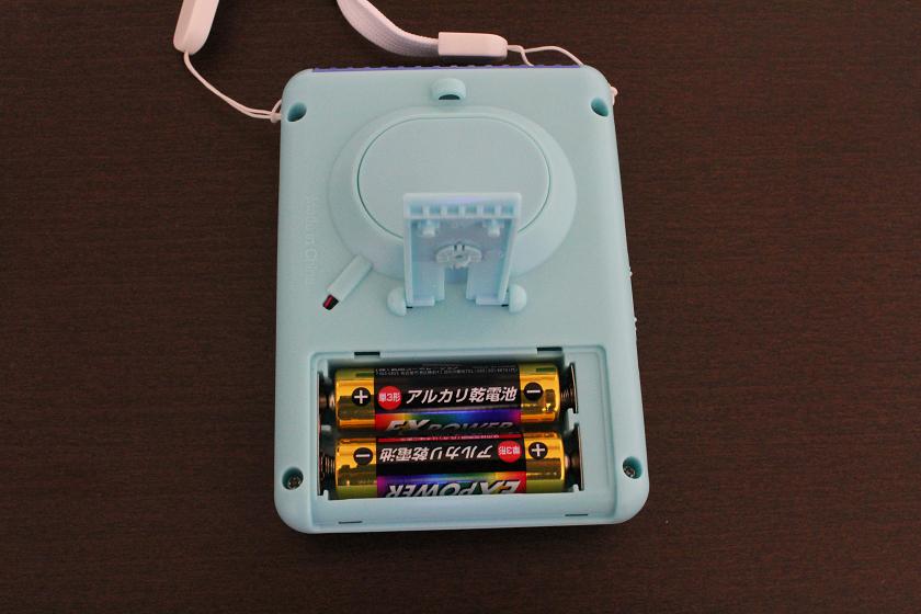 単三形乾電池を2本使用